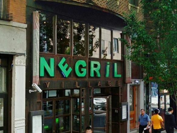 Negril Village in Greenwich Village